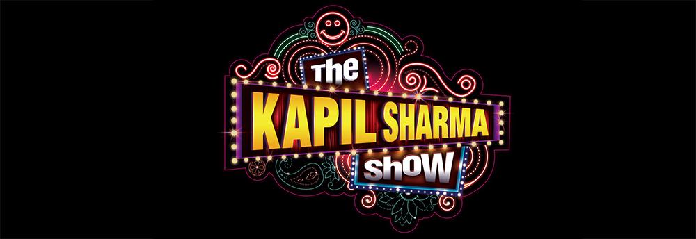 The Kapil Sharma Show 2021