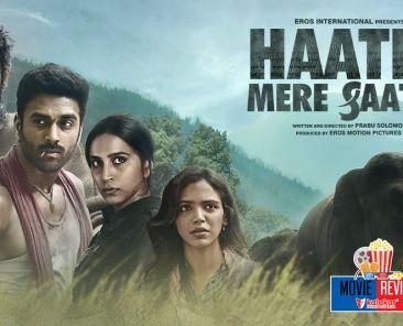 haathi mere saathi movie marathi review