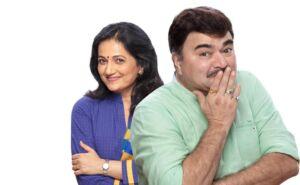 eka lagnachi pudhchi gosht banner marathi play kavita lad