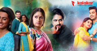 tv serials coming soon