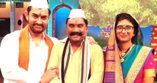bhau kadam with amir khan and kiran rao