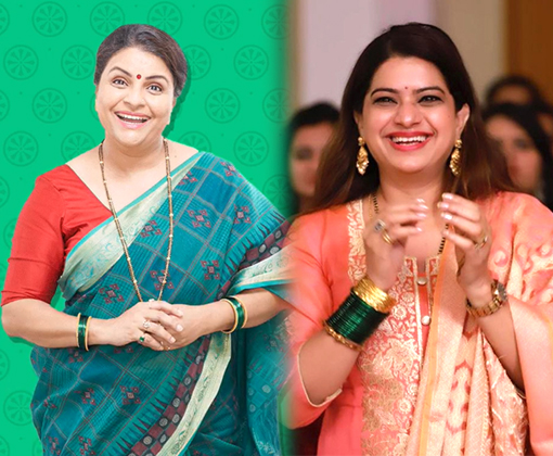 supriya pathare sister archana nevrekar