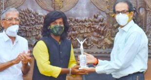 gaurav more award chief minister uddhav thakare