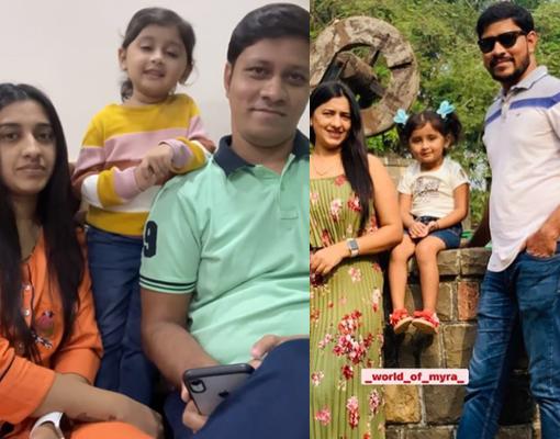 world of myra family