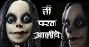 ti parat aaliye tv serial