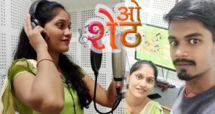 sandhya keshe and praniket