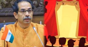 34 crore sanctioned for actors