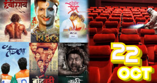 cinema halls to open on 22 october