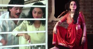 superhit movie aaytya gharat gharoba